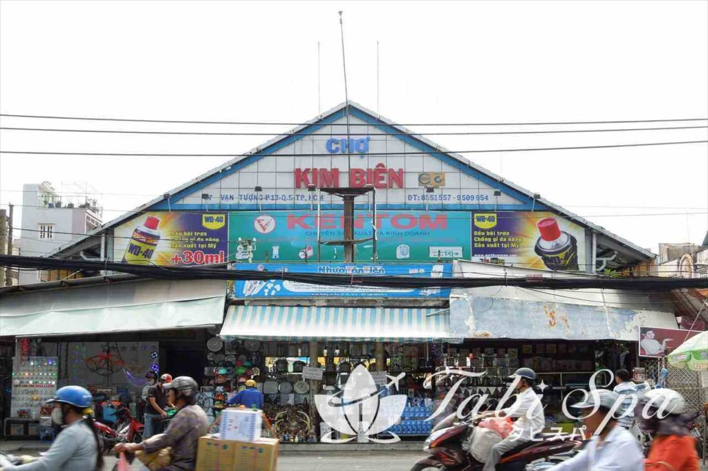 キムビエン市場の外観