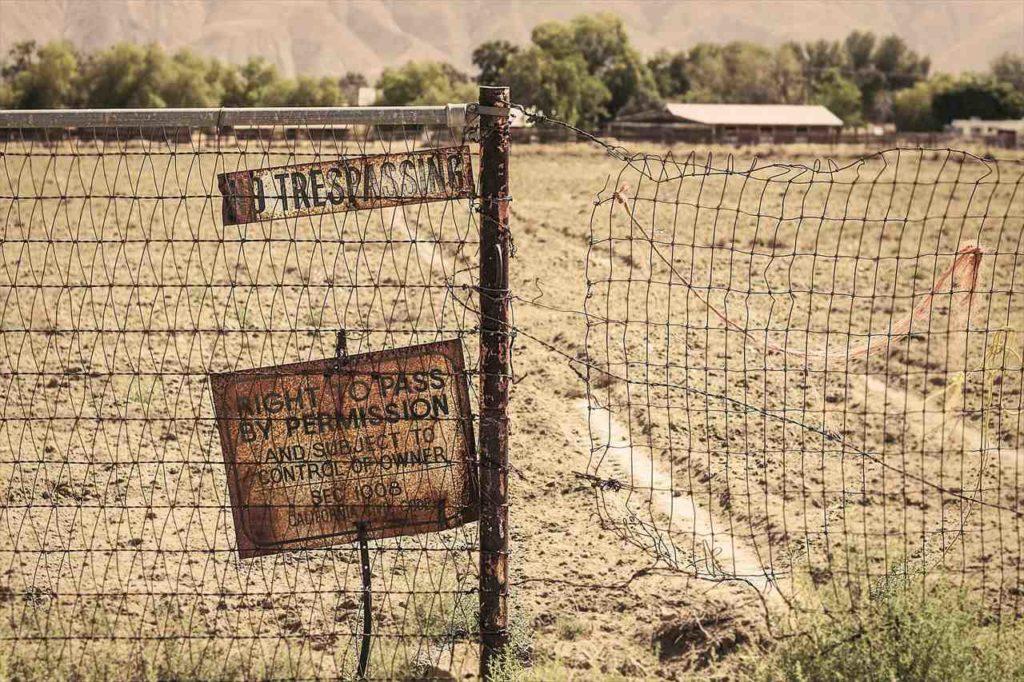 立ち入り禁止区域