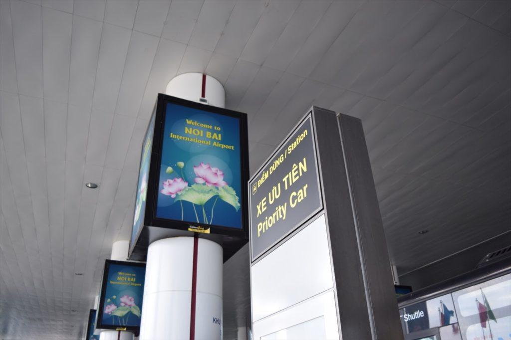 ノイバイ空港のイメージ写真