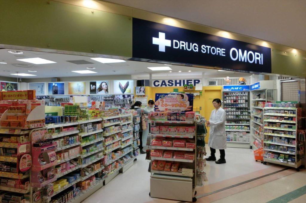 成田空港内のドラッグストア