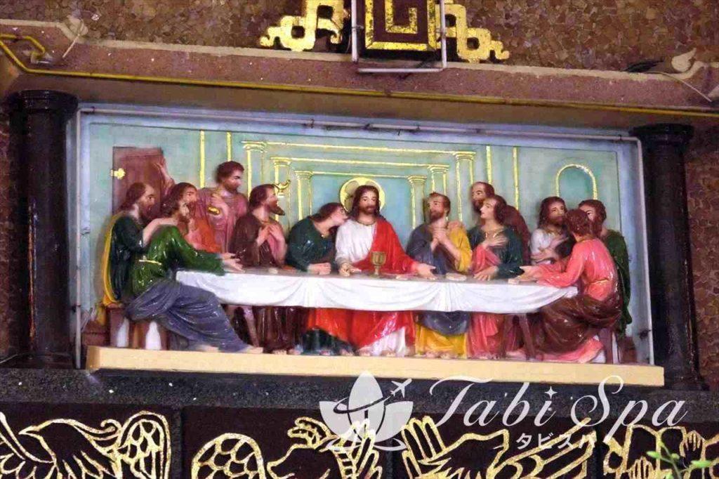 チャータム教会の最後の晩餐