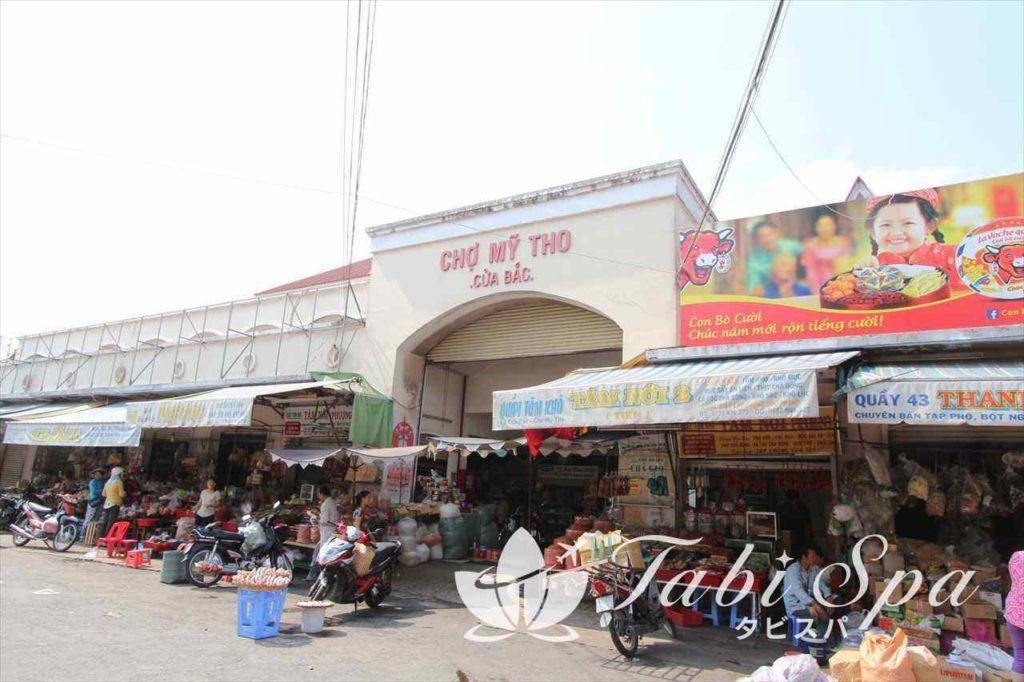 ミトー市場の外観