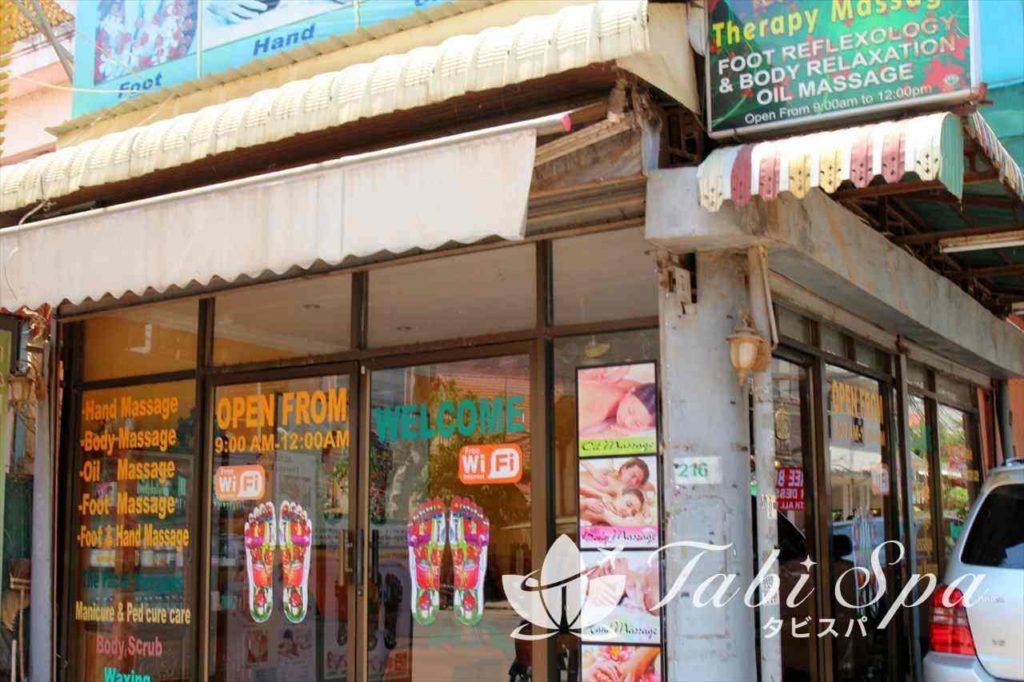 パブストリートにある格安マッサージ店