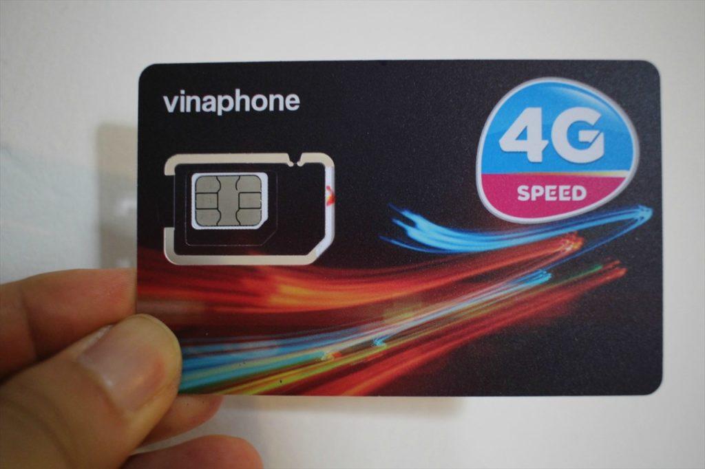 ベトナムで買えるSIMカード