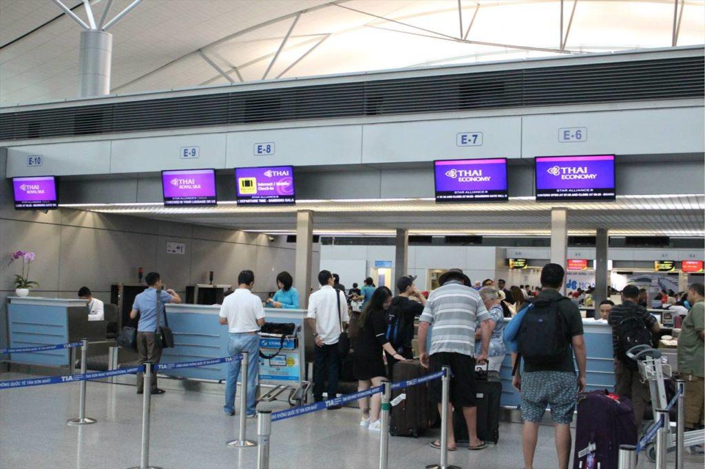 ホーチミンのタンソンニャット国際空港