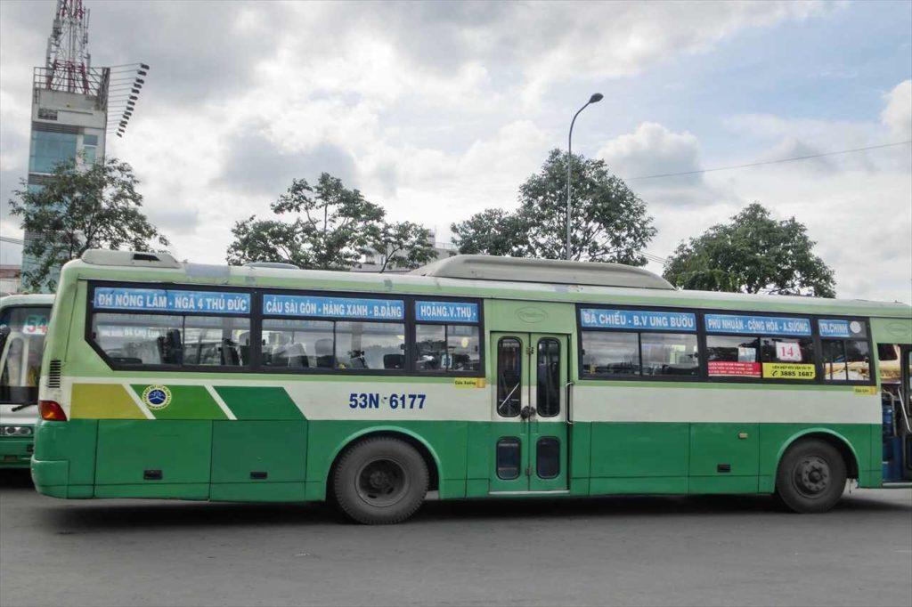 ベトナムの市バス