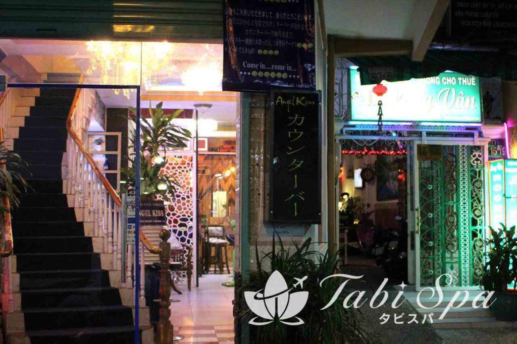 日本人町は大人の町へと変化する