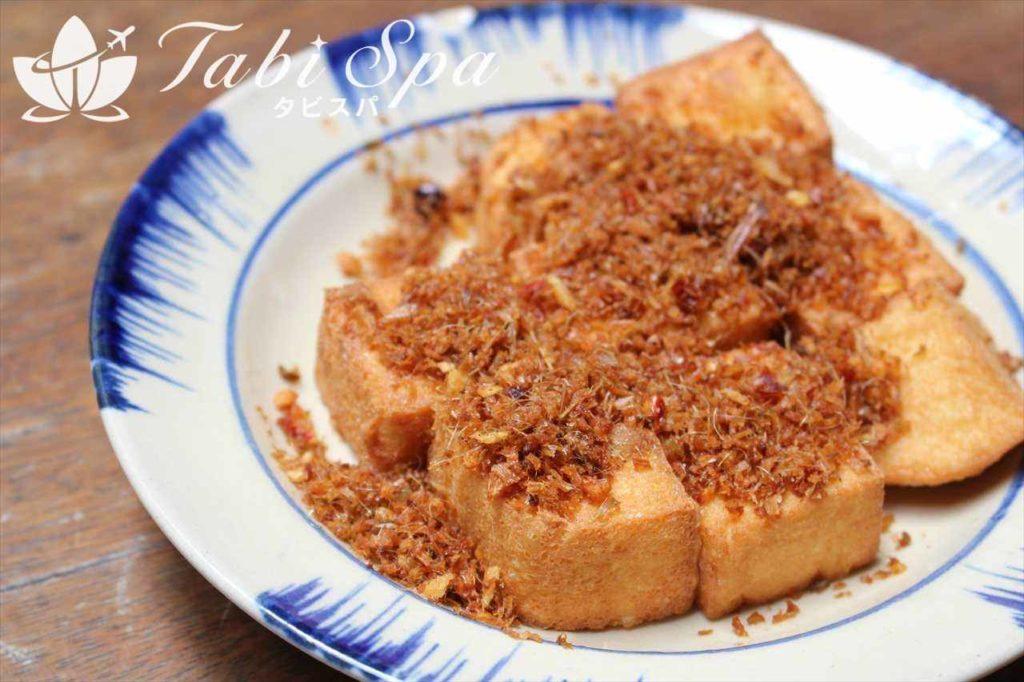 素朴な味がGood「レモングラスの揚げ豆腐/Dau Hu Chien Sa」