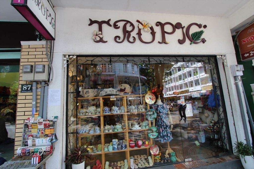 トロピック(Tropic)