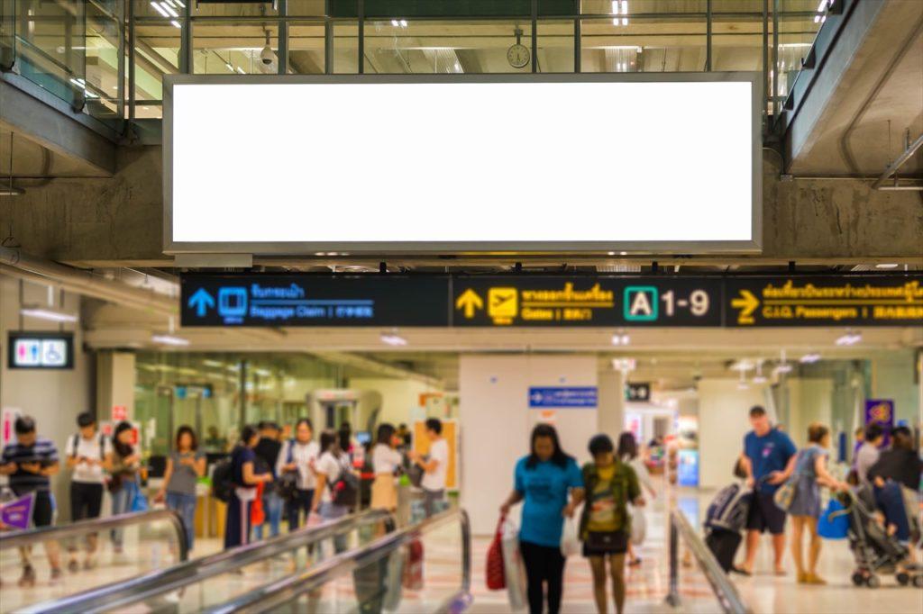 国際空港の写真
