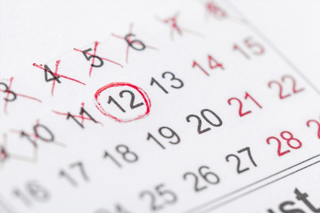 ベトナムの旧正月は毎年日付けが変わる!