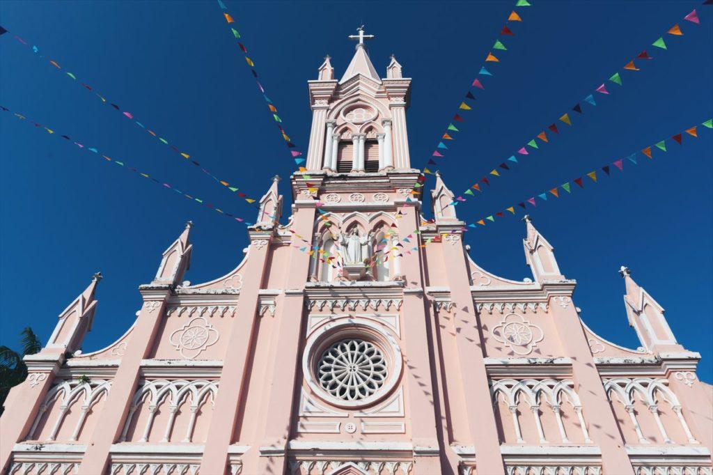 「ダナン大聖堂周辺」のスパ情報