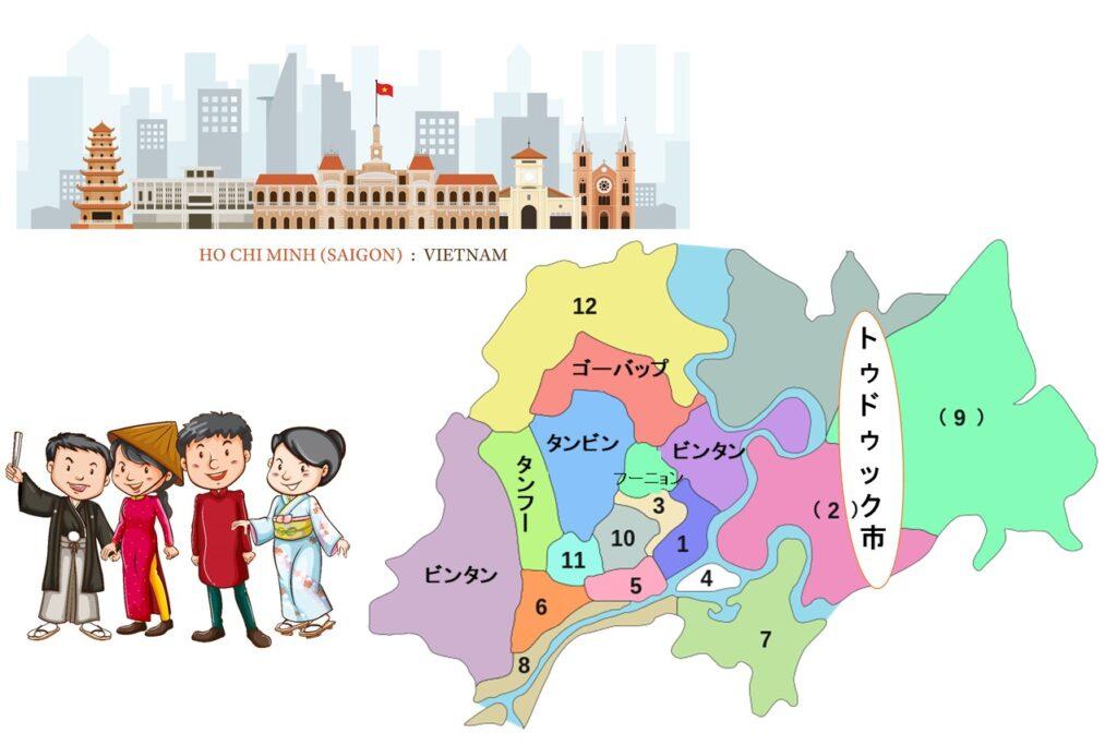 ホーチミン観光必須!簡易イラスト地図をダウンロード!