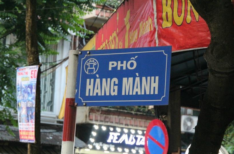 通り名に特徴が。別名ハノイ旧市街36通りの由来