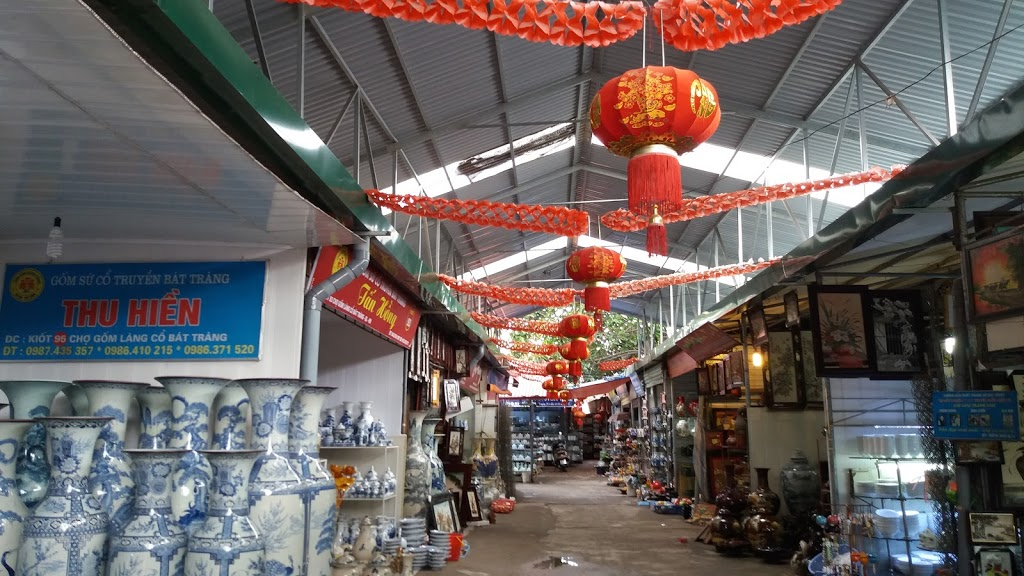 10:00/14:30 バッチャン陶器市場
